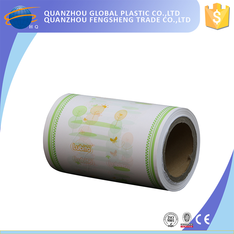 China suppiler lamination breathable pe wrapping film for pull up diaper