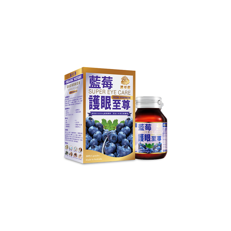eye care supplement blueberry