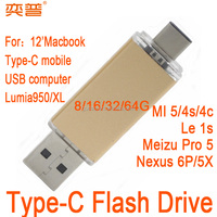 USB C flash drive 16G 32G 64G for Nexus 6p 5x Lumia 950 xl Meizu Pro 5 mobile phone