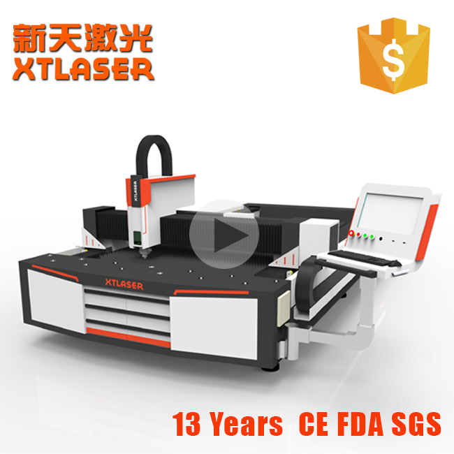600w-3000w metal carbon steel fiber laser cutting machine price with CE FDA SGS Certificate