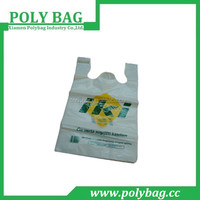 HDPE T shirt Shopping Plastic Bags for Grocery
