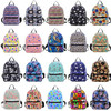 fashion design children school shouler backpack