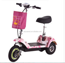 CE/ROHS/FCC 3 wheeled 250 motorcycle three wheels self balancing mobility scooter with removable handicapped seat