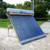 Quality of solar water heater price,solar water heater system (200 liter)