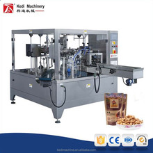 Alibaba Express Wenzhou Kedi GD6-200C Rotary Packaging Machine