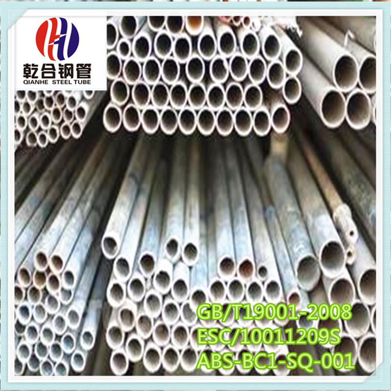 60.3 diameter steel tube welded steel tube low carbon steel mechanical properties