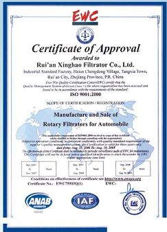 EWC Certificate of Approval