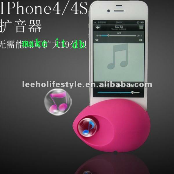 Egg Style Amplifier Silicone Horn Stand Speaker (Blue + Yellow) for iPhone 4 & 4S / 3GS / 3G