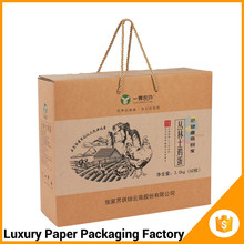 corrugated wholesale craft paper mushroom packaging boxes