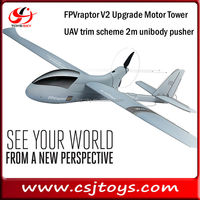 Geebee FPVraptor V2 Upgrade Motor Tower UAV trim scheme 2m unibody pusher Airplane Electric RC Gliders
