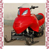 Patented Kids Snowmobile For Sale With