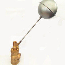 1 Inch 2 inch 3inch 4 inch PN16 Brass Water Float Ball Valve