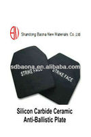 High Quality Multi-curved Surface RBSiC (SiSiC) Silicon Carbide Bulletproof Plates Made in China(Mechanical)