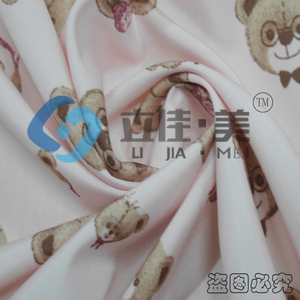 100% Digital Print 260T Pongee Fabric Polyester price for Lady Dress