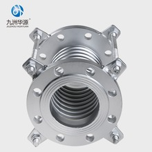2018 hot selling flange connection flexible hose /metal bellow expansion joint