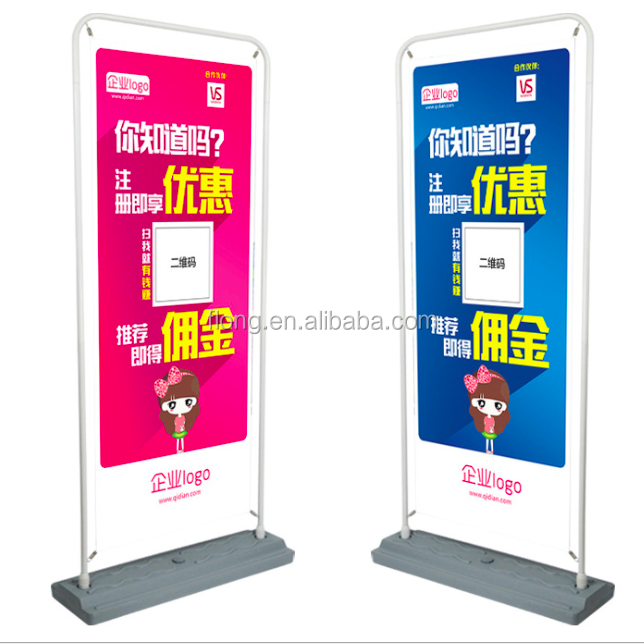 60X160/80X180CM Outdoor Plastic Base Water Filled Poster