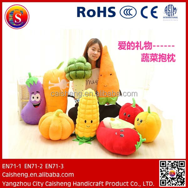 hot sale cute stuffed toy vegetable