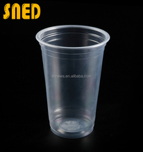 Large volume disposable plastic beer cups