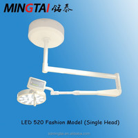 Mingtai surgical instruments operating lamp LED520 fashion model