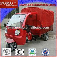 Popular Disable Fashion Top Selling China Tricycle