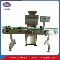 The Most Popular good quality softgel pill counting machine