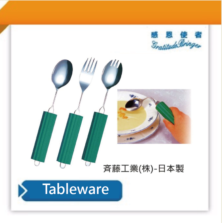 Stainless Steel Spoon and Fork Tableware With Adjustable Grip