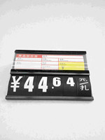 Supermarket price tag /tag holders/labels for shelves
