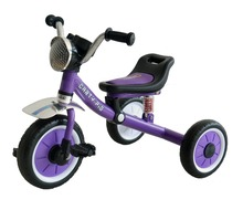 2017 baby tricycle and kids tricycle