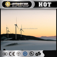 Green power 5kw vertical wind generator vertical axis wind turbine China