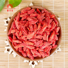 100% Natural Certified Organic Goji Berries and gouqi