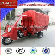 250CC PERU CABIN TRICYCLE PURCHASER WHOLESALER