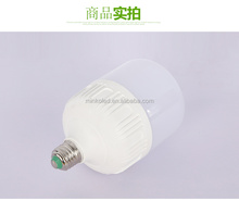 LED bulb nes style energy saving E27 7W LED lighting bulb, e27 led bulb