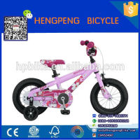 New style best selling child carrier bicycle, bicycle carrier baby bike kids cycle