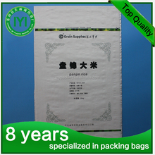 china manufacturer High quality white sugar 50kg bags,cheap price