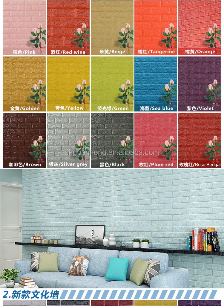 2017 Hot sale 3D foam self adhesive wallpaper for home decor