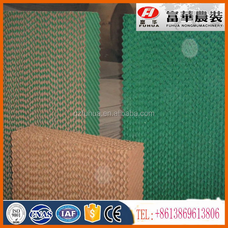 FH series 7090 corrugated cellulose evaporative cooling pad