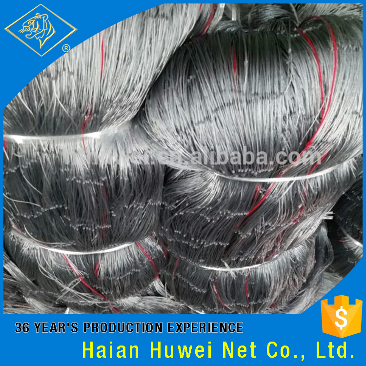 High Quality Colorful Hdpe Polyester Nylon Recycle Fish Net