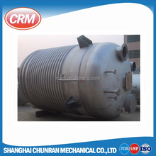 Stainless steel horizontal reactor for biological and pharmaceutical