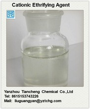 Liquid Cationic Etherifying Agent/ CTA/quat 188,Cas 3327-22-8