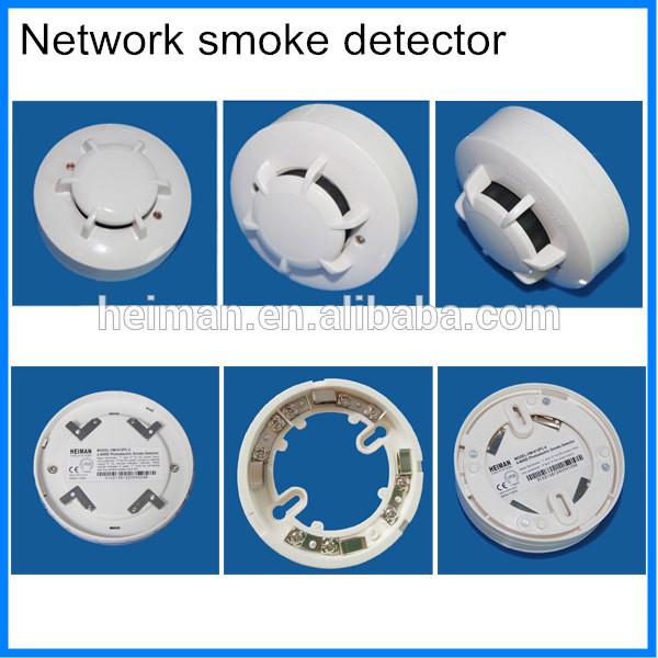 48V low sensitive smoke fire sensor detector HM-613PC-4, View smoke ...