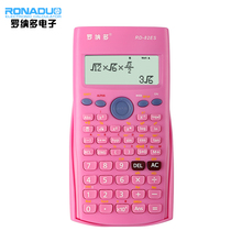 calculator with backlight engineer scientific calculator purple scientific calculator