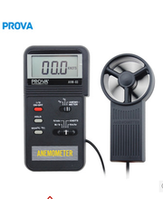 China Anemometer Air Flow Meter AVM-01 AVM-03