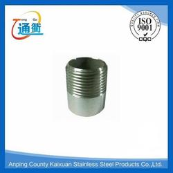 casting stainless steel din standard pipe nipple