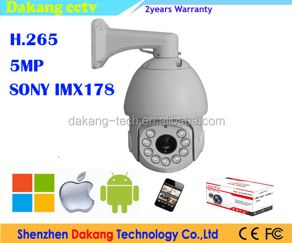H.265 5MP SONY IMX178 IP PTZ Camera,20X optical zoom ,5MP Speed Dome camera