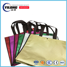 holographic metallized pet film laminated non woven bag