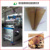 2017 Cheapest Factory Price Automatic Ice Cream Cone Making Machine