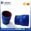 quality rubber expansion joint