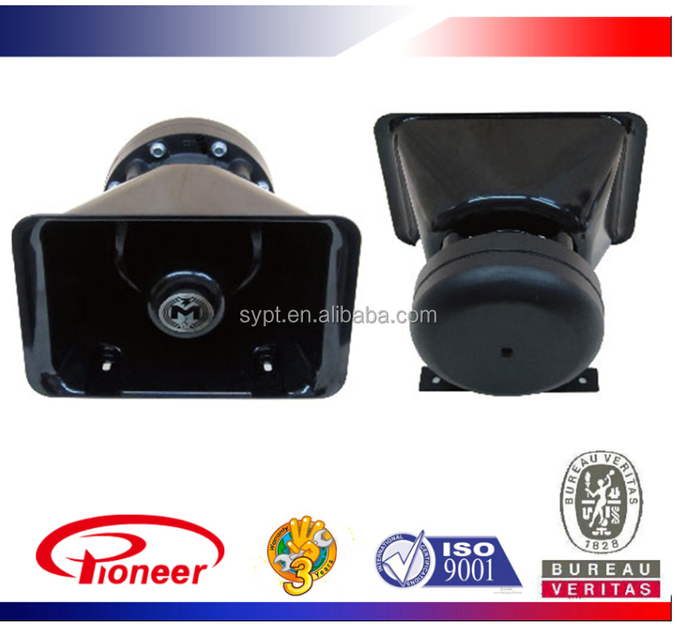 200w Horn speaker for ambulance /11 ohm horn speaker for car -AS9200W