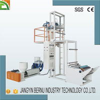 pe film blowing extruder monolayer blown film machine
