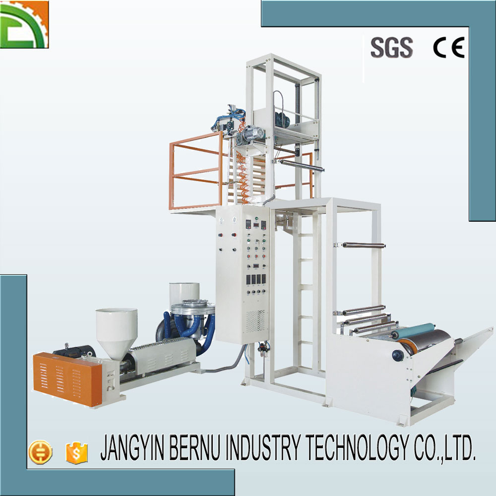 pe film blown extruder monolayer blowing film machine